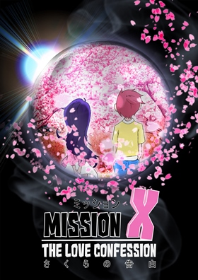 Mission X - The Love Confession -  Xcape Singapore Real Room Escape Games  Bugis Village Xcape Funtasy