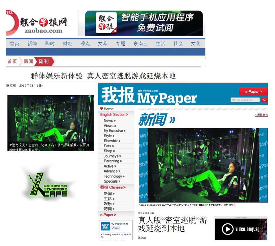 mypaper xcape