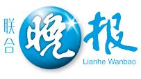 wanbao